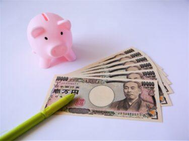 【リフォーム業者が教える】前金・手付金は必要?キャンセルしたら返金してくれるの?