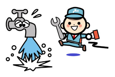 水道修理の料金の相場はいくら?どの金額からぼったくり?